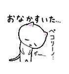 シロ&クロ「毎日使う日常会話編」 シロver(個別スタンプ:09)