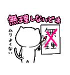 シロ&クロ「毎日使う日常会話編」 シロver(個別スタンプ:36)