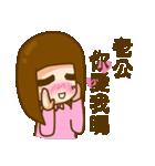 In love 03(個別スタンプ:02)