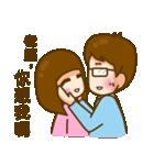In love 03(個別スタンプ:03)