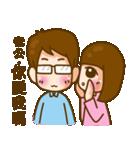 In love 03(個別スタンプ:04)