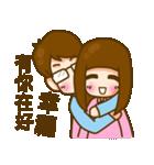 In love 03(個別スタンプ:06)
