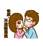 In love 03(個別スタンプ:07)