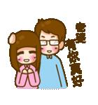 In love 03(個別スタンプ:08)