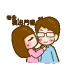 In love 03(個別スタンプ:09)