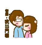 In love 03(個別スタンプ:10)