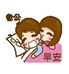 In love 03(個別スタンプ:11)