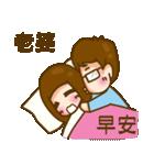 In love 03(個別スタンプ:12)
