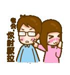 In love 03(個別スタンプ:13)