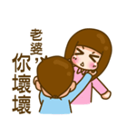 In love 03(個別スタンプ:14)