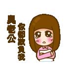 In love 03(個別スタンプ:15)