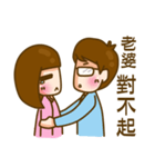 In love 03(個別スタンプ:16)