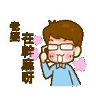In love 03(個別スタンプ:18)