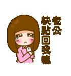 In love 03(個別スタンプ:19)