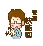 In love 03(個別スタンプ:20)