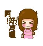 In love 03(個別スタンプ:21)