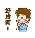 In love 03(個別スタンプ:22)