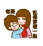 In love 03(個別スタンプ:23)