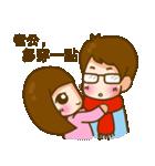In love 03(個別スタンプ:24)