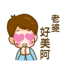 In love 03(個別スタンプ:25)