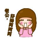 In love 03(個別スタンプ:26)