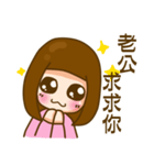 In love 03(個別スタンプ:31)