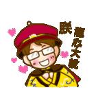 In love 03(個別スタンプ:33)
