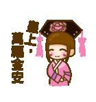 In love 03(個別スタンプ:34)