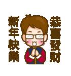 In love 03(個別スタンプ:37)