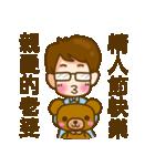 In love 03(個別スタンプ:39)