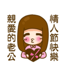 In love 03(個別スタンプ:40)