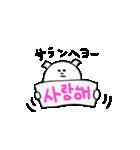 マルちゃん〜韓国語・ハングル第2弾〜(個別スタンプ:01)