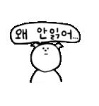 マルちゃん〜韓国語・ハングル第2弾〜(個別スタンプ:06)
