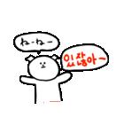 マルちゃん〜韓国語・ハングル第2弾〜(個別スタンプ:07)