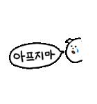 マルちゃん〜韓国語・ハングル第2弾〜(個別スタンプ:08)