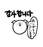 マルちゃん〜韓国語・ハングル第2弾〜(個別スタンプ:10)