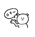 マルちゃん〜韓国語・ハングル第2弾〜(個別スタンプ:11)