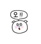 マルちゃん〜韓国語・ハングル第2弾〜(個別スタンプ:12)