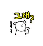 マルちゃん〜韓国語・ハングル第2弾〜(個別スタンプ:13)