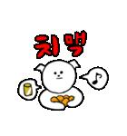 マルちゃん〜韓国語・ハングル第2弾〜(個別スタンプ:14)