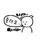 マルちゃん〜韓国語・ハングル第2弾〜(個別スタンプ:17)
