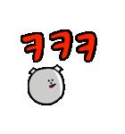 マルちゃん〜韓国語・ハングル第2弾〜(個別スタンプ:19)