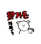 マルちゃん〜韓国語・ハングル第2弾〜(個別スタンプ:22)