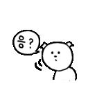 マルちゃん〜韓国語・ハングル第2弾〜(個別スタンプ:23)
