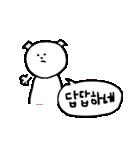 マルちゃん〜韓国語・ハングル第2弾〜(個別スタンプ:26)