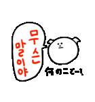 マルちゃん〜韓国語・ハングル第2弾〜(個別スタンプ:28)