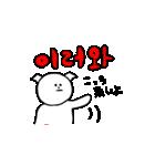 マルちゃん〜韓国語・ハングル第2弾〜(個別スタンプ:29)