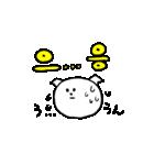 マルちゃん〜韓国語・ハングル第2弾〜(個別スタンプ:31)