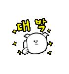 マルちゃん〜韓国語・ハングル第2弾〜(個別スタンプ:32)