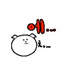マルちゃん〜韓国語・ハングル第2弾〜(個別スタンプ:33)